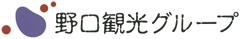 奥湯河原 海石榴(つばき)・山翠楼(さんすいろう)/野口リゾートマネジメント株式会社 求人情報