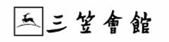 ヴェルテスパ/株式会社三笠会館 求人情報