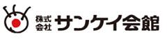 株式会社サンケイ会館 ※ケータリング部 求人情報