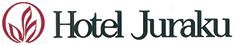 お茶の水 ホテルジュラク 求人情報