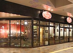株式会社 フルニ 「小田急相模原駅 」直結で通勤もしやすい好立地です。