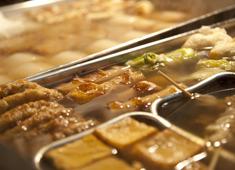 「新宿 古民家 十徳」「名物京風おでんと地鶏の店 とく一」「十徳 本店」etc. 求人 だし汁には醤油を一切使用していない『塩おでん』です。開店以来のだし汁をベ-スに注ぎ足しながら心を込めて作っています