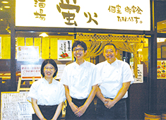 株式会社だん家(居酒屋部門)/だん家・矢まと・鍛冶屋 文蔵 求人 連日、店内はお客様の笑顔でいっぱいになります。