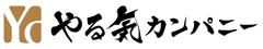 天ぷら串 山本家 八重洲店(仮称)他/株式会社 やる気カンパニー 求人情報