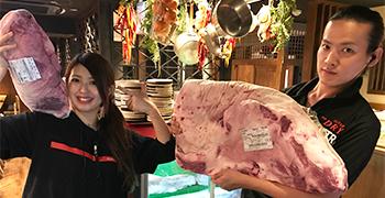 株式会社 肉屋の台所 求人