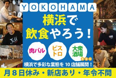 株式会社YOSHITSUNE(ヨシツネ)
