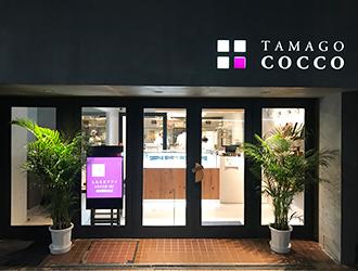 TAMAGO COCCO/JA全農たまご株式会社