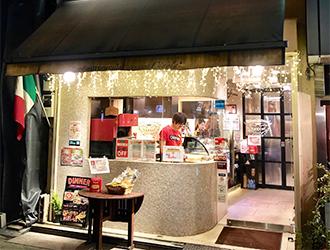 Pizzeria da Aoki tappost 求人