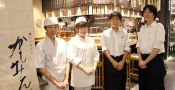 中目黒 焼鶏あきら、他/ソルト・コンソーシアム株式会社 求人