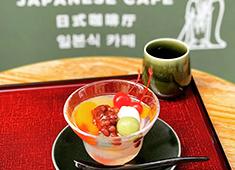 株式会社ハイパードライブ 求人 銀座では福禄寿という女性に人気の和カフェも運営。今後も色々な事業展開を行う予定です。