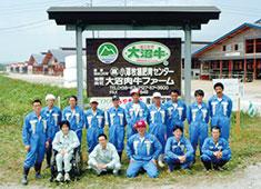 株式会社 浜倉的商店製作所 求人 北海道「小澤牧場」との出会いから「小澤牧場 牛〇」は生まれました!食材から業態開発するのも当社の特徴です!