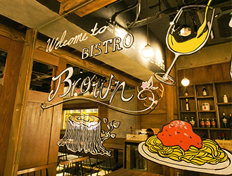 肉&ワイン Bistro Brown(ビストロブラウン)/ザイジール 株式会社 求人