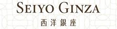SEIYO GINZA -西洋 銀座- 求人情報