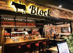 株式会社ヒロシステム カフェ&ダイナー新ブランド開業準備室 求人 ■STEAK&WINE Block 肉バル、ビストロ 秋葉原