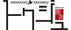 HOKKAIDO YAKINIKUトクジュ/梨湖フーズ株式会社 求人情報
