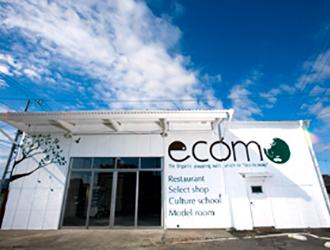 株式会社ecomo 求人