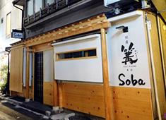 銀座 篝(かがり) 求人 【和食調理人同時募集】12月には銀座本店の2Fも増築オープン!夜は和食が楽しめるお店になる予定です。
