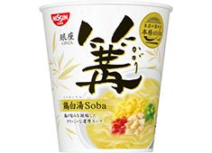 銀座 篝(かがり) 求人 日清食品より名店が認めた本格style 「篝 鶏白湯Soba」としてカップラーメン化もされています。