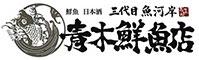 ASAHI BEER RESTAURANT co.,ltd ※和食部門 求人情報