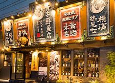 ASAHI BEER RESTAURANT co.,ltd ※和食部門 求人 ▲鶴屋町店は50年以上の昭和の旅館を改装した趣のある雰囲気です。 日常的に地元の方々に利用していただいています。