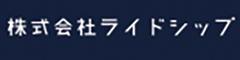 「A.喜口屋」「B.喜口商店」「C.きくちまる」/株式会社ライドシップ 求人情報