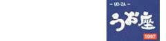 【アルバイト】有限会社アーネストユーピーシー 求人情報