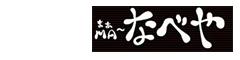 【アルバイト】株式会社ケーズネットワークス 求人情報