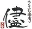 儘(マンマ)裏路地 駒沢大学 求人情報