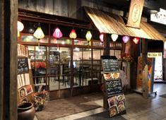 YOKOHAMA KUSHIKOBO GROUP/株式会社 横浜串工房 求人 【チューヤン、】 アジアの夜市を思わせる内装。本格エスニック&中華料理を提供。エスニック・中華経験者を大歓迎!