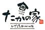 「たかの家 」「海山和酒 なるたか」/(有)ティースペース 求人情報