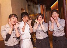 株式会社 木曽路(東証・名証一部上場企業) 求人 料理人とサービススタッフの垣根はなく、スタッフ間のチームワークは抜群の環境です。