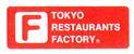「荒木山」「花椒庭」「鳥幸」/東京レストランツファクトリー株式会社 求人情報