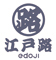 人形町 江戸路/株式会社 江戸路(えどじ) 求人情報