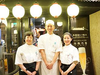 魚々十 日本橋本店(ととじゅう) 求人