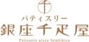 株式会社 パティスリー銀座千疋屋 求人情報