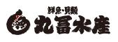 株式会社 丸富/丸冨水産・丸富食堂 求人情報