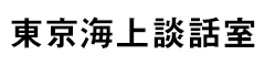 東京海上談話室/西洋フード・コンパスグループ株式会社 求人情報