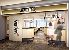株式会社 サイプレス 求人 ▲グルメ回転寿司の新規事業は近年スタートした同社の新しいビジネス領域です。