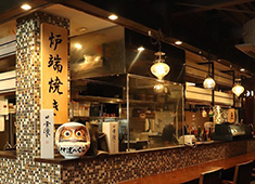 串カツ田中 国分町店・伊達のくら・独眼牛/株式会社バンズダイニング 求人 バンズダイニングなら、地元の会社とは一味違う飲食店の楽しさを感じられるはずです!会社ホームページもご覧下さい!