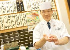 「寿司 魚がし日本一 」「和食 青ゆず寅」/株式会社にっぱん 求人 目指せ!給与水準飲食業界トップクラス!10代~70代の寿司職人や女性スタッフも活躍中!業界未経験者も歓迎です!