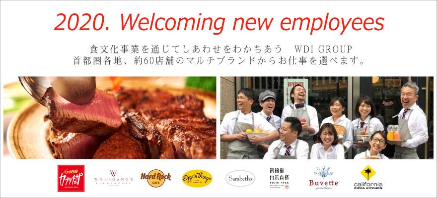 株式会社 WDI JAPAN 求人