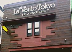 株式会社LVT ※飲食事業部 求人 全員が0からのスタート!スタートラインがみんな一緒だからこその働きやすさがあり!※写真は現在建設中の実店舗!