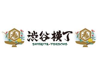 渋谷横丁OPENプロジェクト事業部/株式会社 浜倉的商店製作所 求人