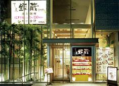 だん家※寿司部門 求人 価格のリーズナブルさと気軽に入れるスタイルが受けて、サラリーマンやご家族連れに喜んで頂いております。