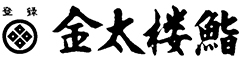 株式会社金太楼鮨本店 求人情報