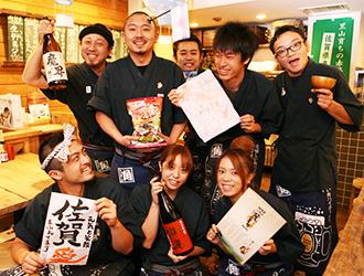 ふもと赤鶏 馬喰町店/株式会社 SIT FUNCTION 求人