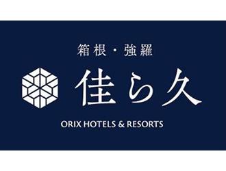 オリックス・ホテルマネジメント株式会社 求人