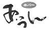 串バー あ・うん/焼肉 凛/THE あ・うん2号店 求人情報