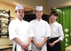 匠 鮨 おわな/株式会社K4 求人 和食の経験があるスタッフも在籍しており、寿司だけでなく和食の経験もしっかりと積める好環境!