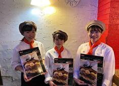 レストラン千石/ 東京天竜グループ 求人 洋食経験者大歓迎!マネジメントが得意な方は優遇します!